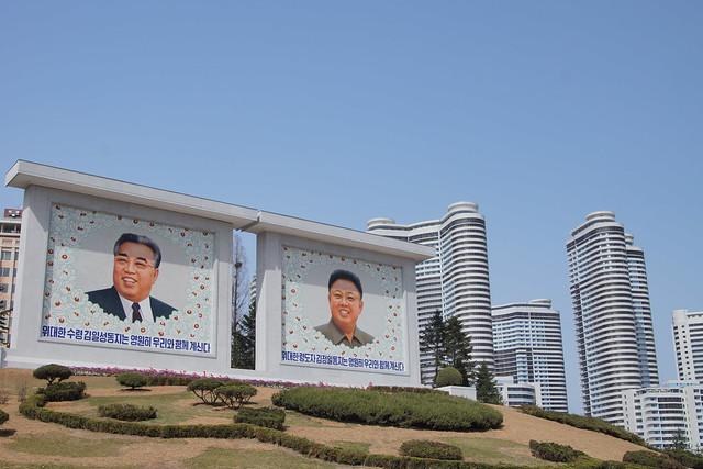 Kim II Sung and Kim Jong-il Pyongyang