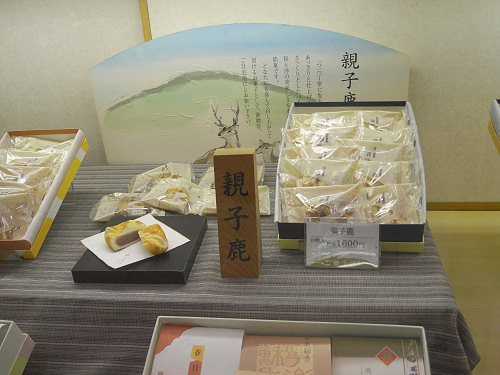 和菓子『萬勝堂』@奈良駅周辺-03