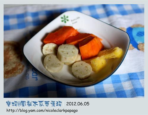 木瓜芭蕉鳳梨泥1