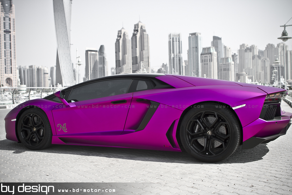 Lamborghini Chrome Purple