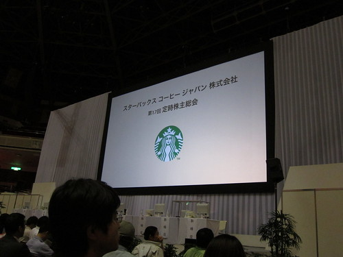 2012 Starbucks Stockholder Meetings