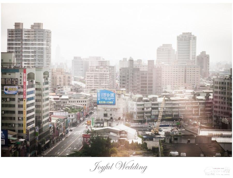 耀民 & 韻慈 婚禮紀錄_0012