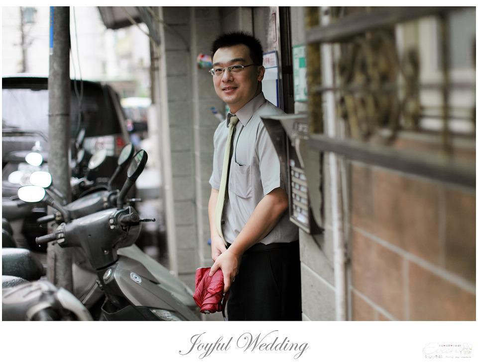 慧玲& 為哲 婚禮紀錄_0033