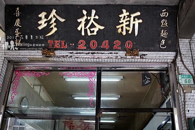20120817-01