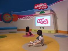 NHKスタジオパーク (2012/8/16)