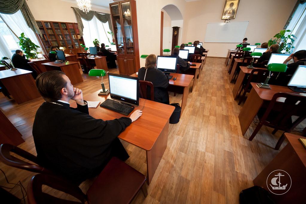 Читальный зал СПбПДА