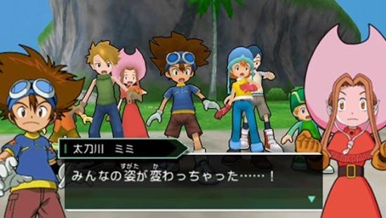 Divulgadas as Primeiras Imagens do jogo Digimon Adventure!
