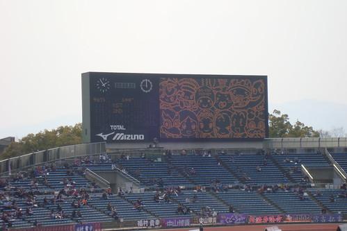 2014/03 J2第3節 京都vs栃木 #17