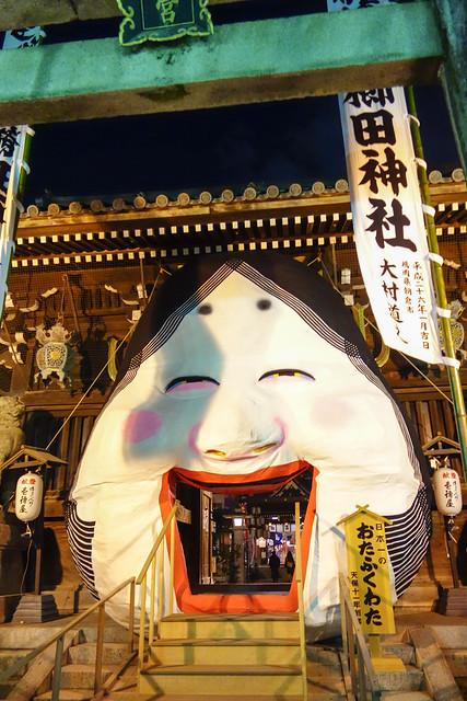 福岡 珍寺 おたふく神社