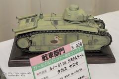 GuP_mc-164