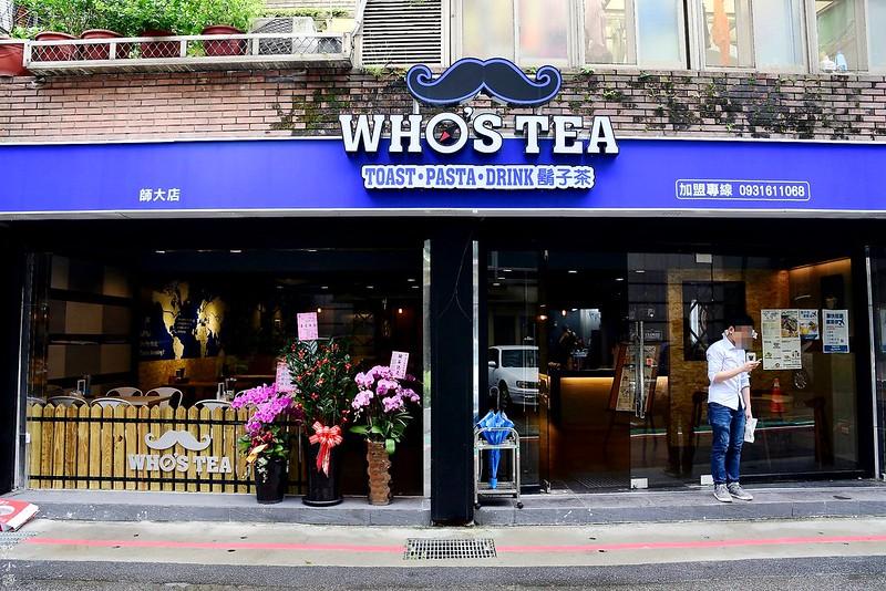 鬍子茶師大菜單時間不限時美食推薦WHO'S TEA (1)