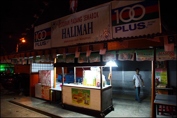 semabok-burger maut-stall