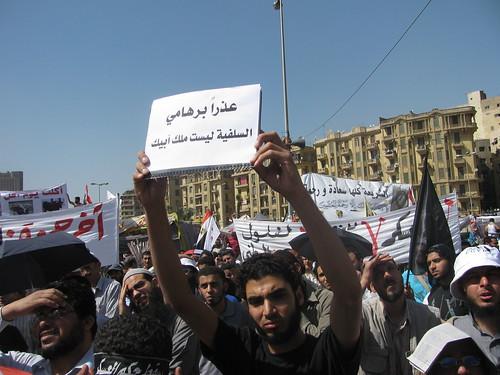 انصار ابواسماعيل فى التحرير 27 ابريل