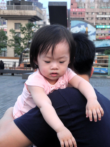 Cute  Baby in Keelung