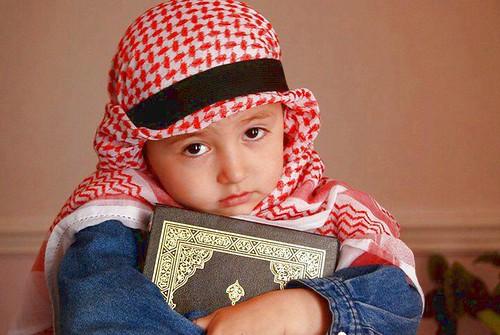 Cute and Lovable Islamic Religious Photos