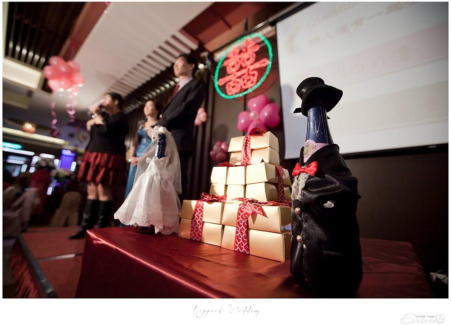 小朱爸 婚禮攝影 金龍&宛倫 00231