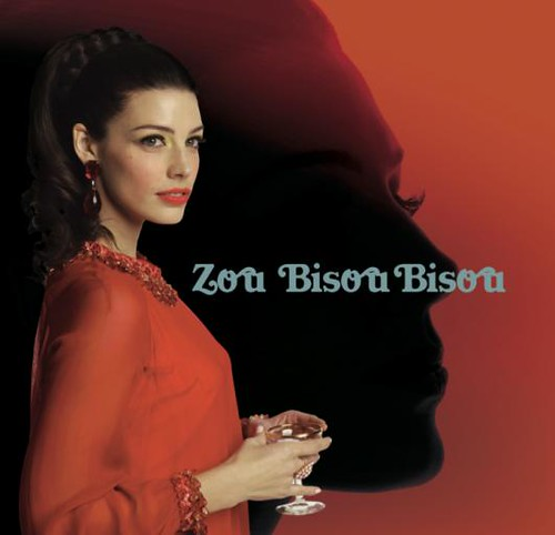 Megan on a Zou Bisou album cover