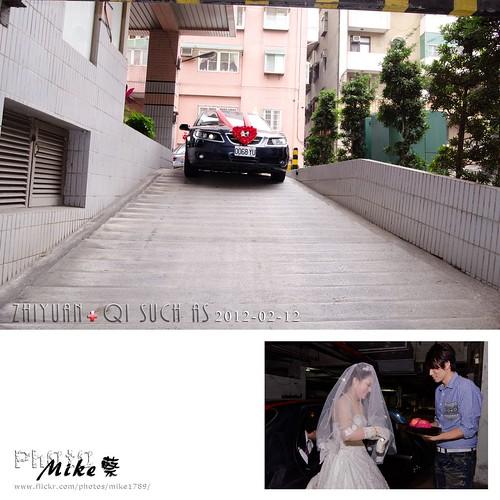 結婚迎娶紀錄-22