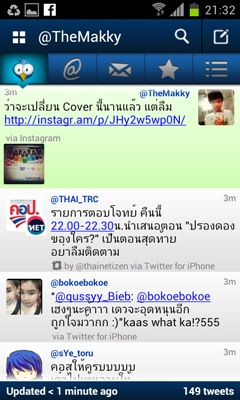 Screenshot_2012-04-07-21-32-36