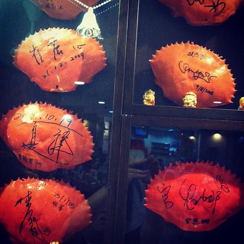 海龙王螃蟹馆,螃蟹壳上有很多名人签名:孙燕姿,官恩娜,林峰…