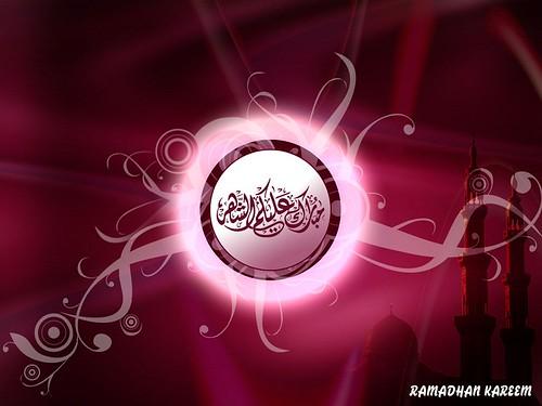 Ramadan 2012 The Night of Power (Al-Qadr)