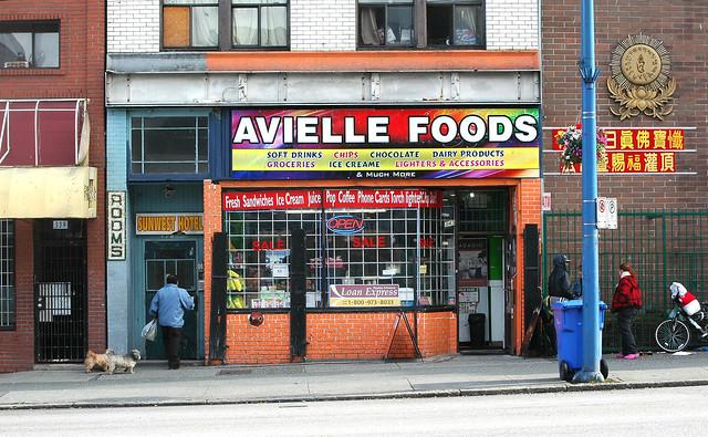 avielle foods