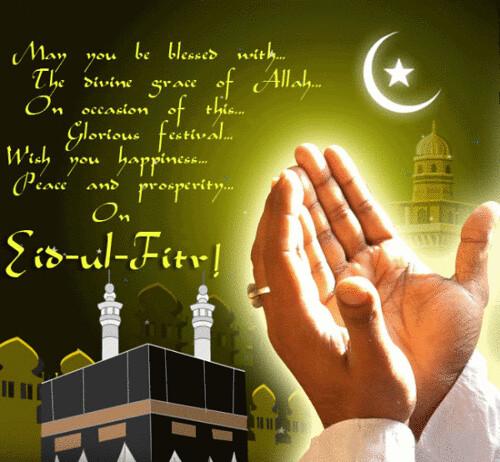 Free, Printable Islamic Calendar