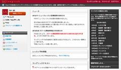Screen Shot 2012-07-03 at 14.14
