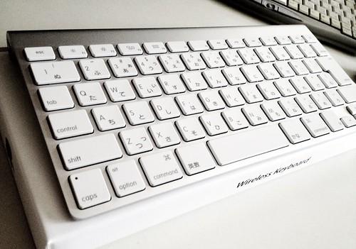 Apple Wireless Keyboard by cinz