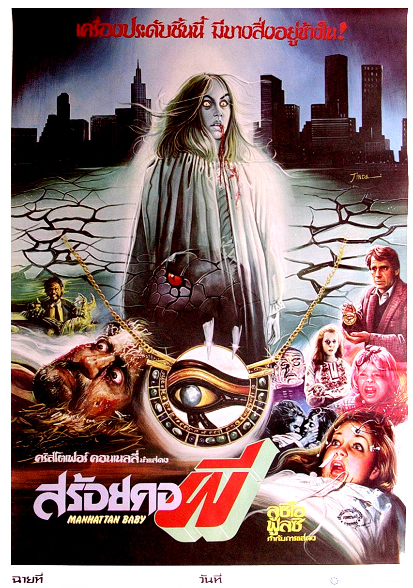 MANHATTAN BABY, 1982 (Thai Film Poster)