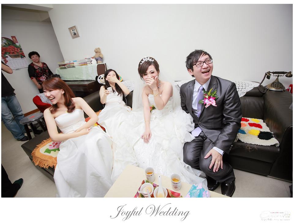 慧玲& 為哲 婚禮紀錄_0127