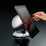 Strut Launchport System is the coolest iPad docking station