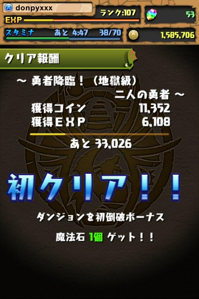 20120826150551