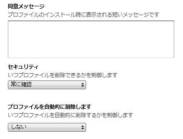 iphoneutility01-1