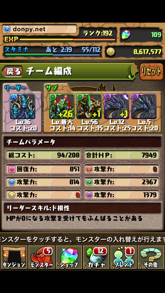 20121106061145