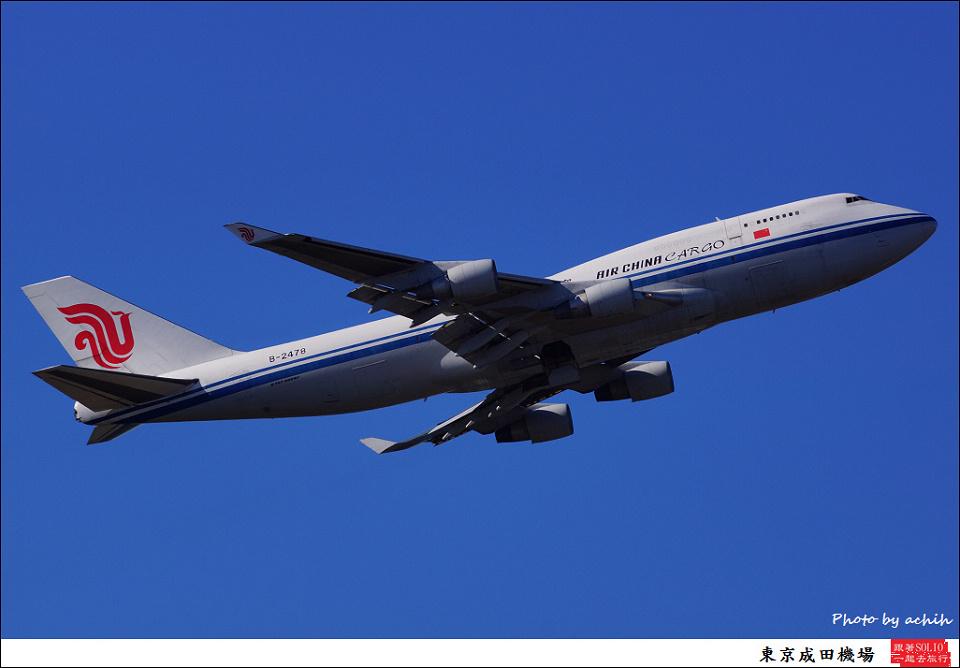 Air China Cargo / B-2478 / Tokyo - Narita International