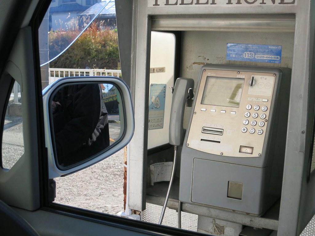 車窓から公衆電話