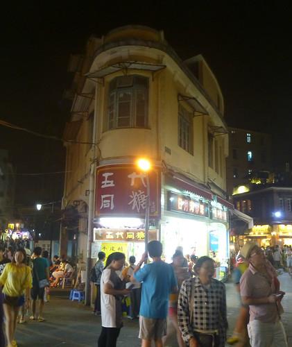Fujian-Gulang Yu-Arrivee (29)