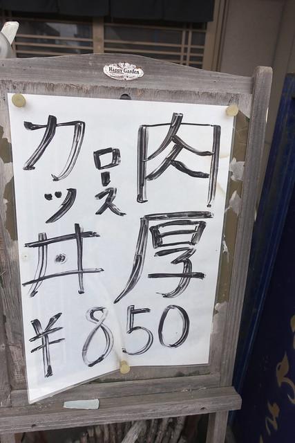かわさき 6回目_02