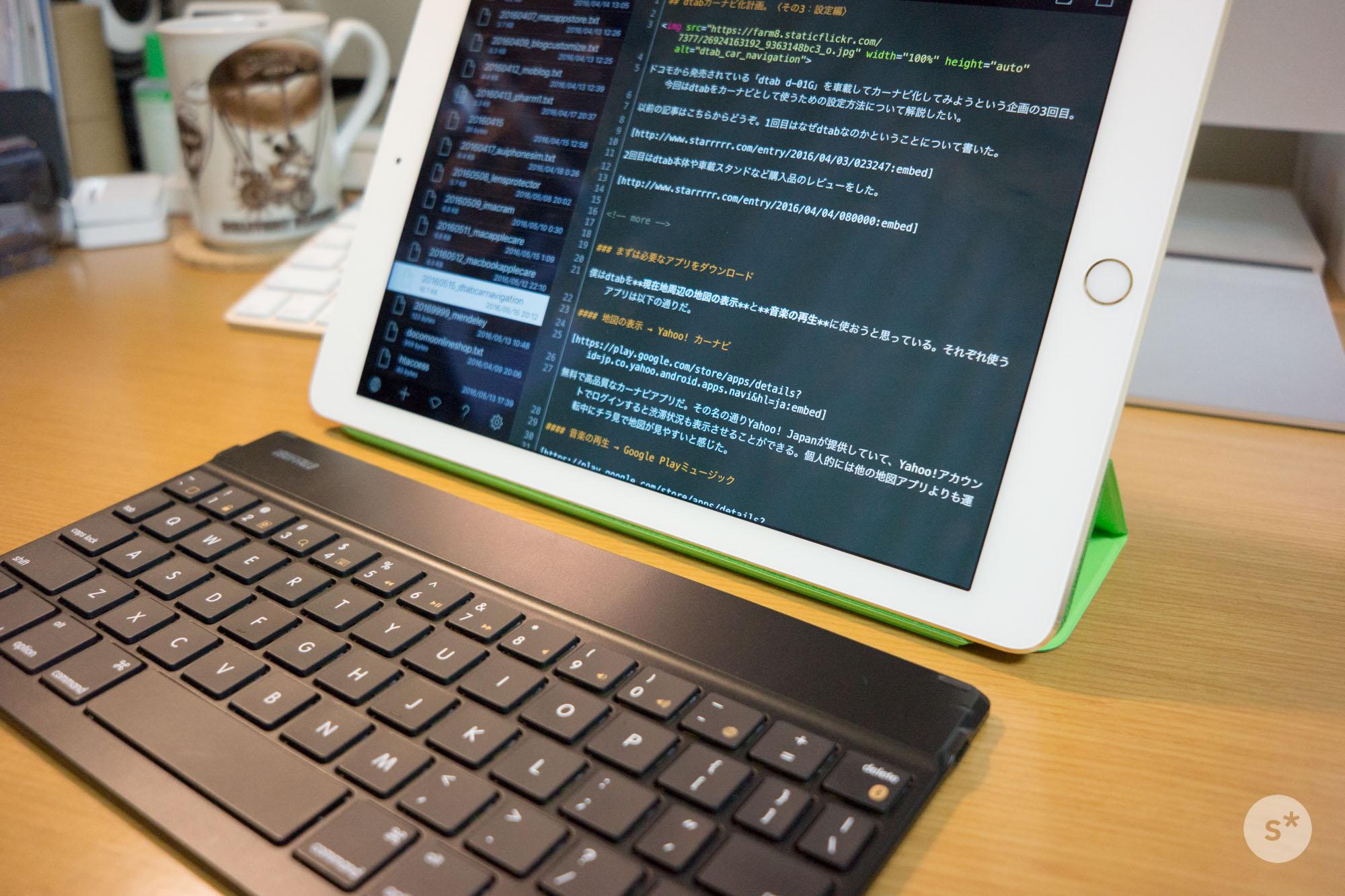 textastic_bluetooth_keyboard