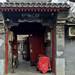 Beijing Alleys