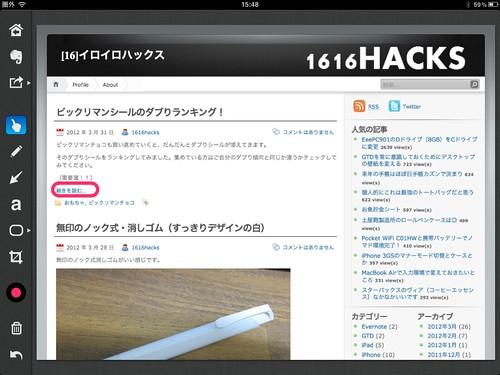 http://farm8.staticflickr.com/7263/6885567188_0e3540697e.jpg