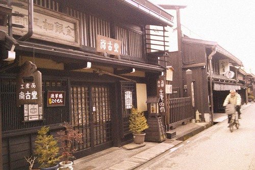 Snapshot Japan: Takayama and Shirakawa-go by nina_theevilone