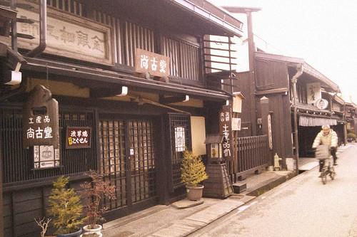 Snapshot Japan: Takayama and Shirakawa-go by nina_theevilone