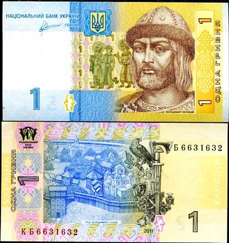 1 Hrivna Ukrajina 2011