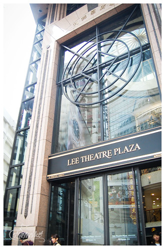 lee theatre plaza