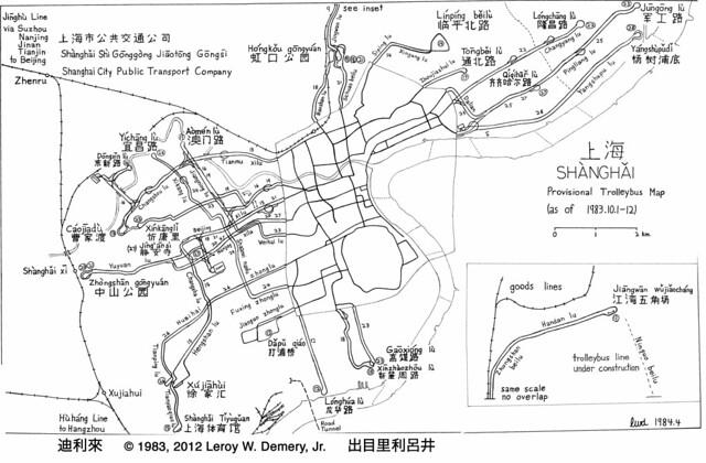 shanghai trolleybus overhead map  1983