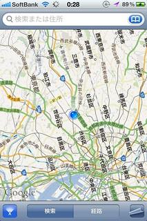 Google Maps-回転