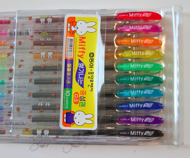 Dong-A Miffy Gel Ink Pens Set
