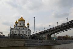 Cathédrale du Christ Sauveur et Patriarshy Bridge